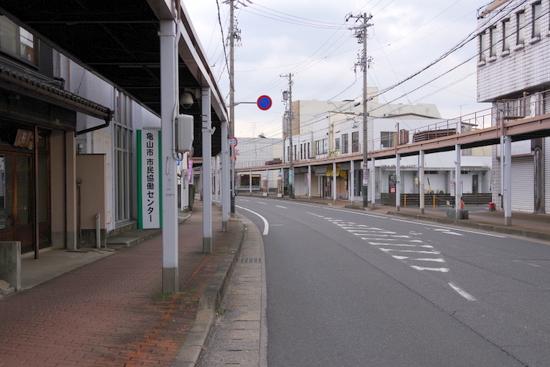 Kameyamah10