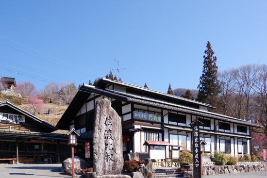 Shinanohiei01