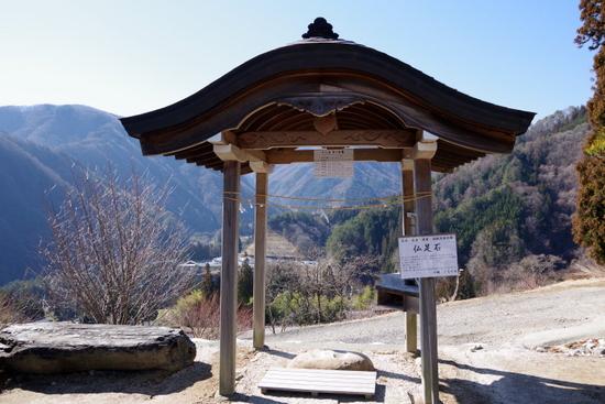 Shinanohiei09