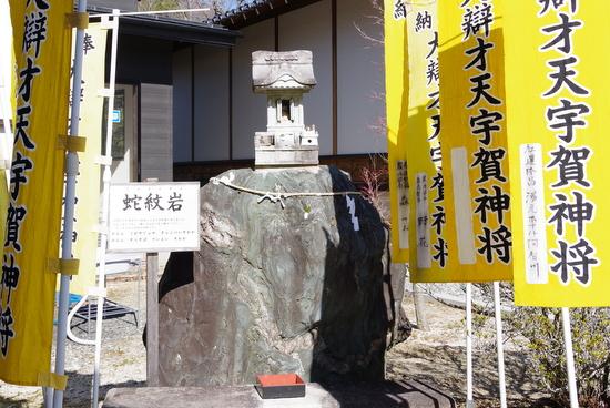 Shinanohiei13
