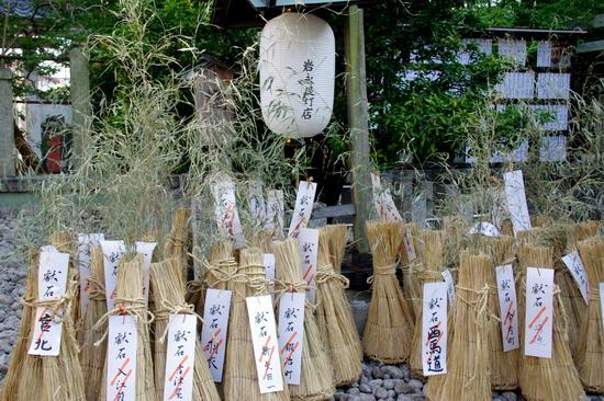 Kishidori15
