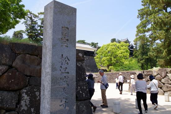 Matsuec01