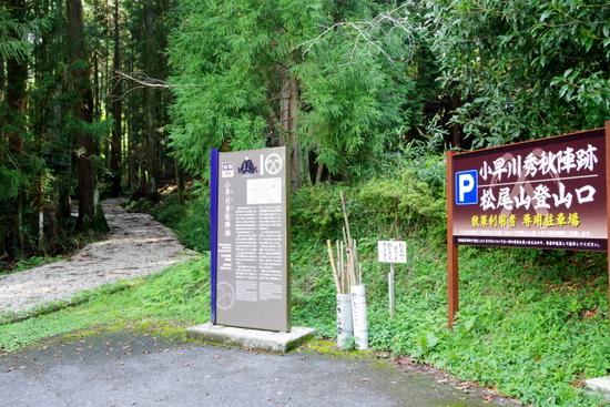 Matsuoyama01