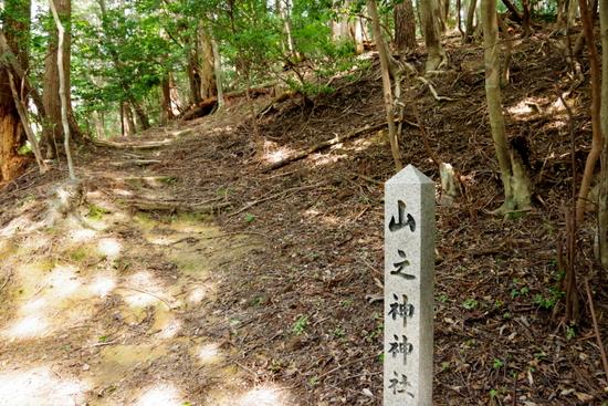 Matsuoyama04
