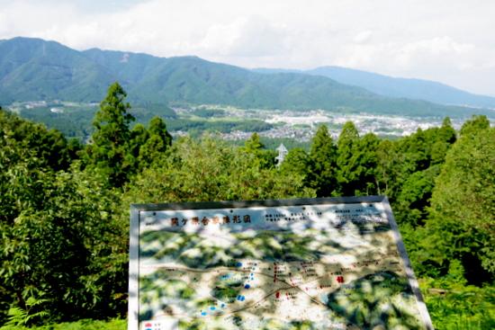 Matsuoyama14