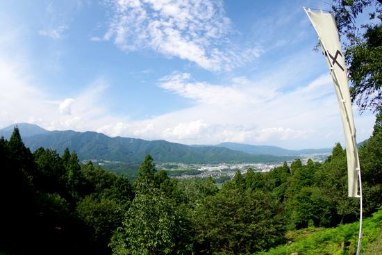 Matsuoyama15