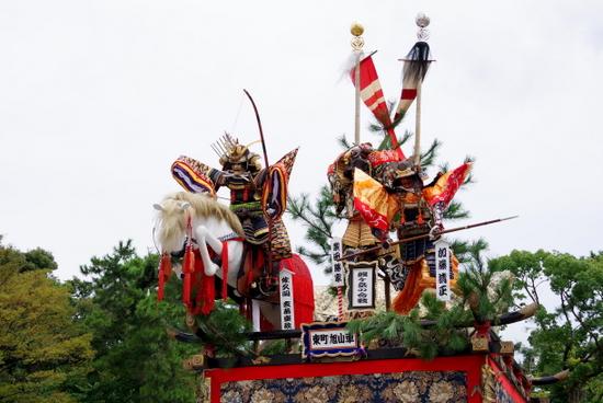 Shizugadake