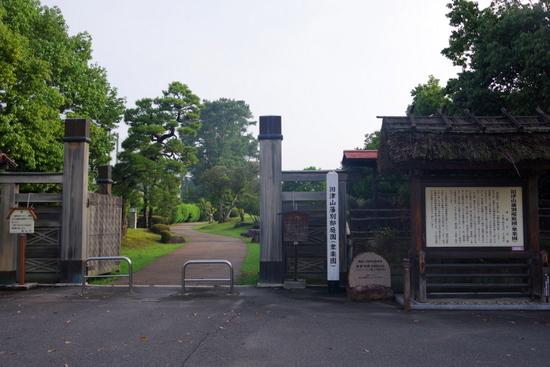 Shurakuen01
