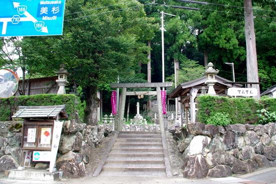 Wakayamab01
