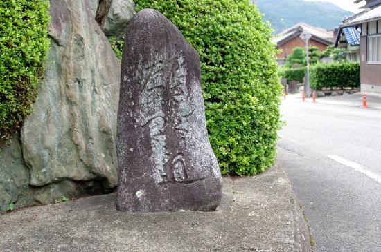 Wakayamab02
