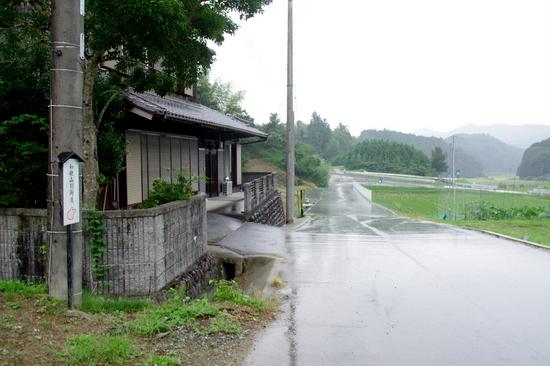 Wakayamab14