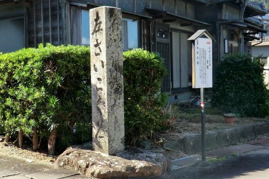 Wakayamab20