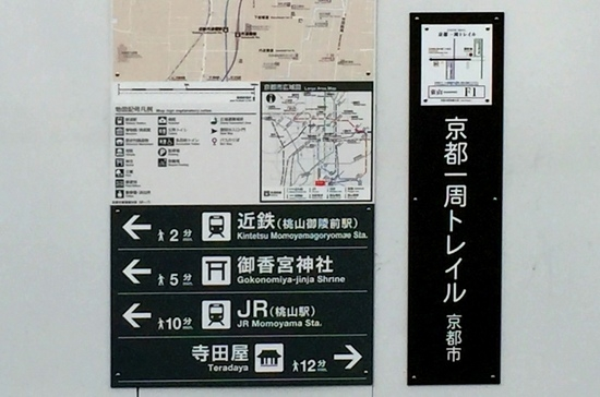Kyototff01