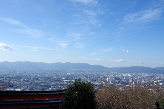 Kyototff20