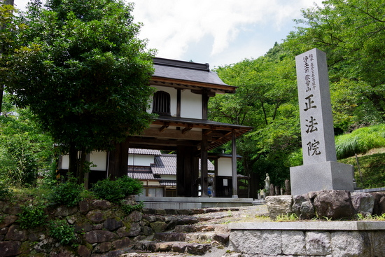 Arihara10