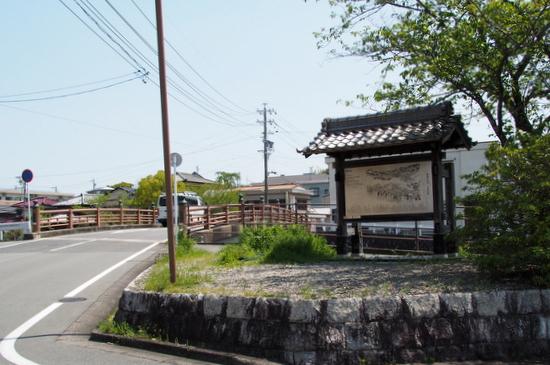 Furuichik02