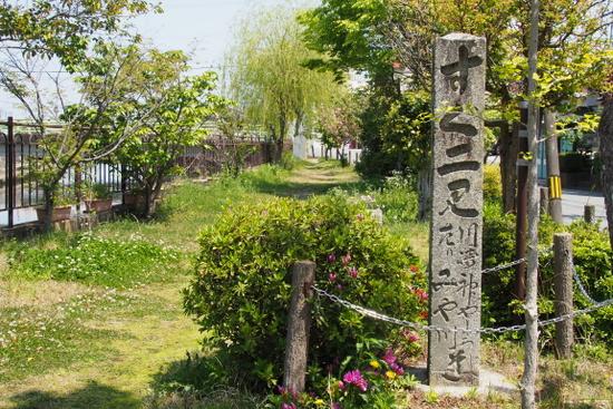 Furuichik03