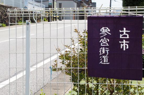 Furuichik06