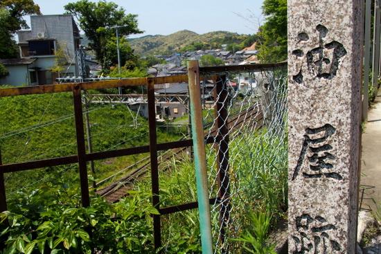 Furuichik09