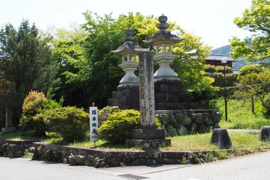 Furuichik12
