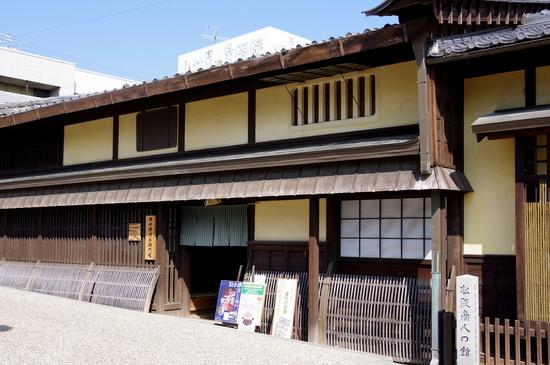 Matsusakakh01