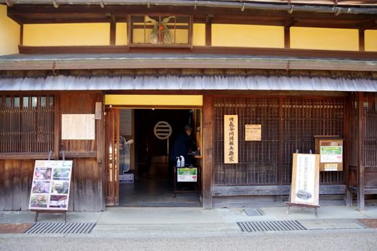Matsusakakh05