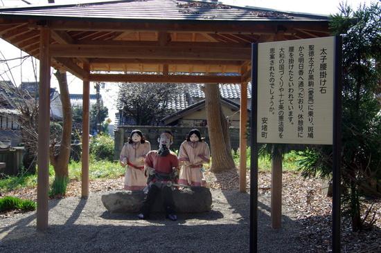 Taishimici07