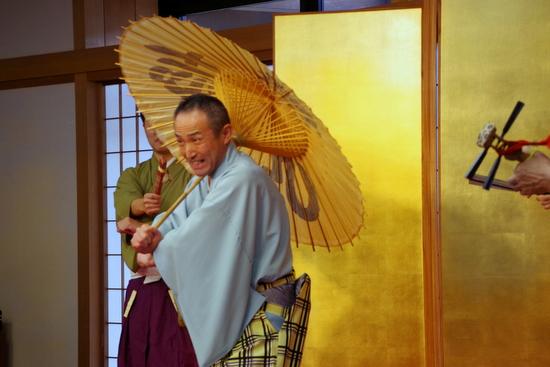 Tokugawan11