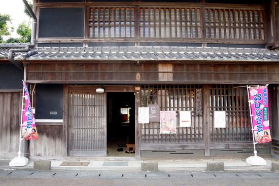 Toukaidohina10