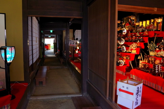 Toukaidohina11