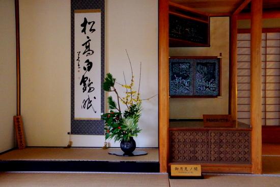 Yokokan09