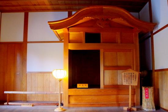 Yokokan15